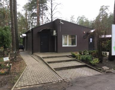 Pļavnieku kapsēta Rīgā