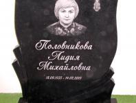 Памятник на кладбище из черного гранита