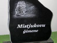 Большой памятник со сколотым краем